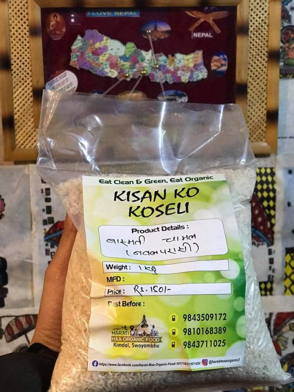 Local Basmati Rice